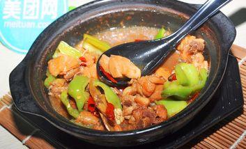 【南京】金之汤-美团