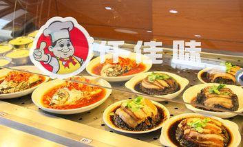 【蚌埠】仟佳味量贩式快餐-美团