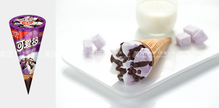 可爱多甜筒香芋牛奶口味冰淇淋