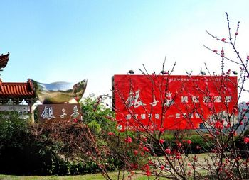 【其它】桂林银子岩景区+大榕树景区成人票-美团