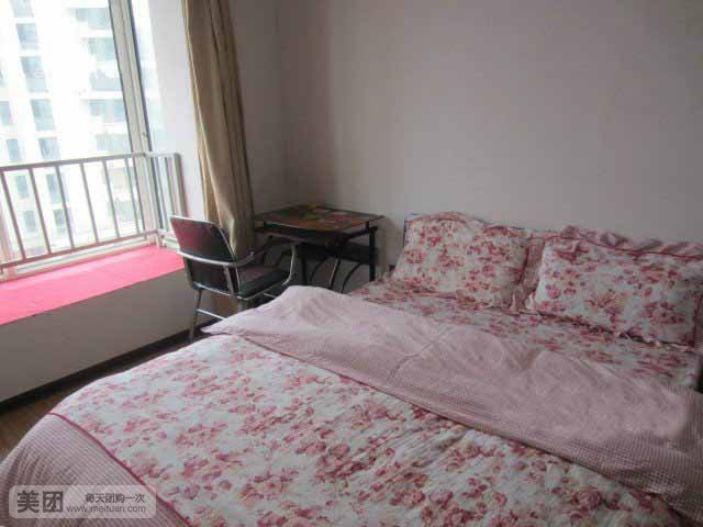 新新青年公寓预订/团购