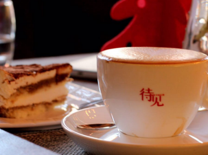 咖啡素材清新北京退