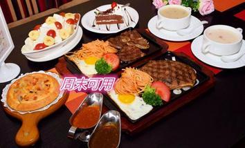 【北海】悠时光欢乐餐厅-美团