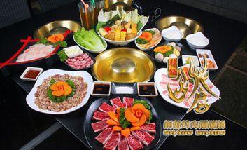 【广州】呛韩锅铜盘烤肉涮涮锅-美团