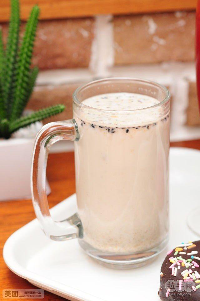 奶茶杯子手绘图片