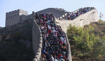 【北京出发】八达岭长城、水立方、鸟巢纯玩1日跟团游*不早起,深入八达岭-美团