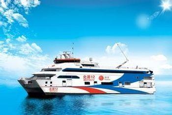 【涠洲岛】北海-涠洲岛大船B舱(普通舱)往返成人票+上岛门票-美团