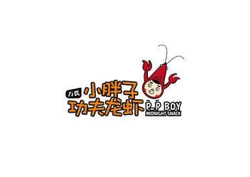 【南京】万氏小胖子功夫龙虾-美团