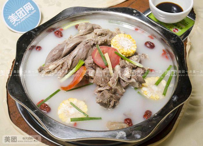深圳吃羊肉煲_