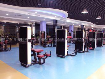 润德健身中心
