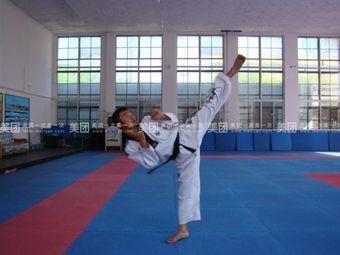 艺达跆拳道健身馆