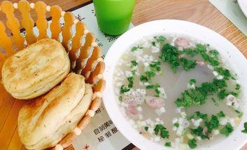 【博兴等】一碗羊汤-美团