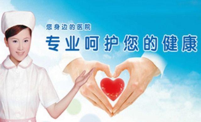 北京 医院/仅售145元!价值295元的大肠水疗体检套餐,含挂号费1次+大肠...