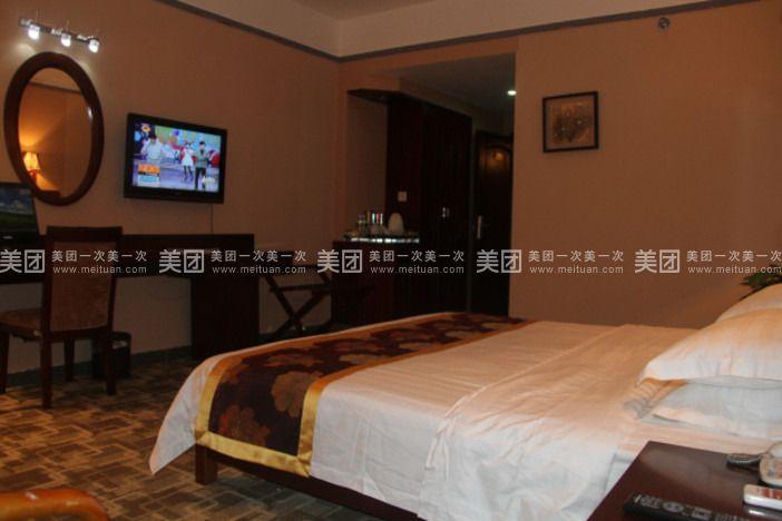 泰茏居度假酒店-豪华商务大床1