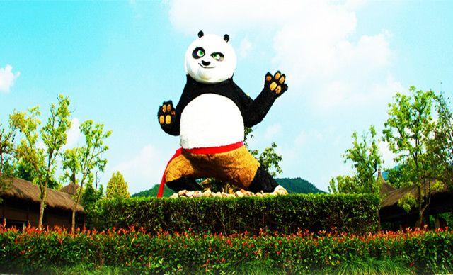 山水灵峰田园熊出没乐园团购 杭州山水灵峰田园熊出没乐园团购 仅售