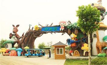 【团泊镇/光合谷度假区】光合谷旅游度假区-美团