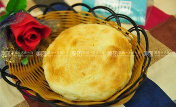 【北海】百寿坊羊肉汤-美团