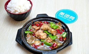 【蚌埠】友记黄焖鸡米饭-美团