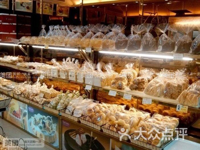 【圣安琪饼屋团购】-大众点评网团购