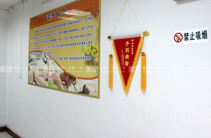 史梁玉市政金字塔图形案例
