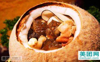 【广州】得得地椰子炖汤-美团