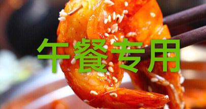 【茌平等】虾囧虾火锅创始人-美团