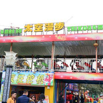 【临渭区】渭南圣都乐园套票成人票-美团
