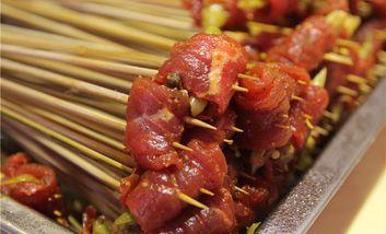 【巴中】唐记煌串串香火锅-美团