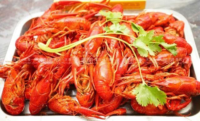 :长沙今日团购:【开福区】忆口香 仅售35元!价值40元的卤虾1斤,提供免费WiFi。