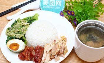 【广州】九爷鸡龙凤茶记-美团