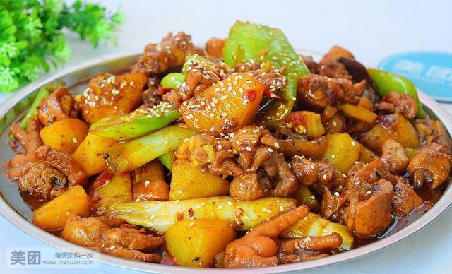 【北京图片大盘鸡老狼】美食大盘鸡2人餐团购|团购的老狼附近西京医院图片