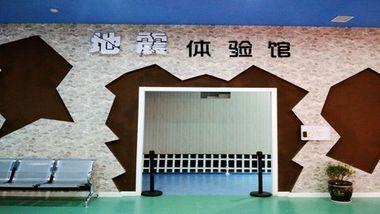 【仁怀市】仁怀奇乐城堡-美团