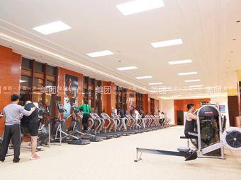 紫金山全民健身中心
