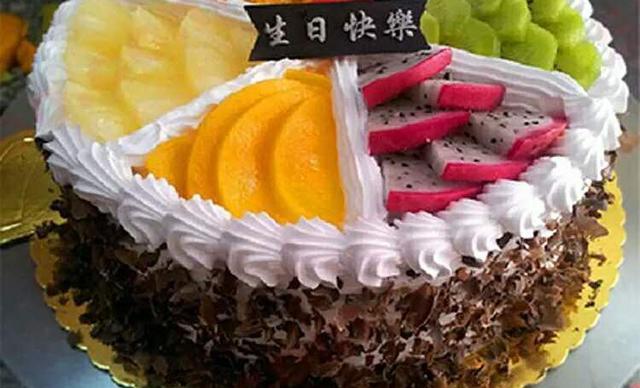 几几相约烘焙室水果蛋糕,仅售88元!价值126元的水果蛋糕1个,约8英寸,圆形。