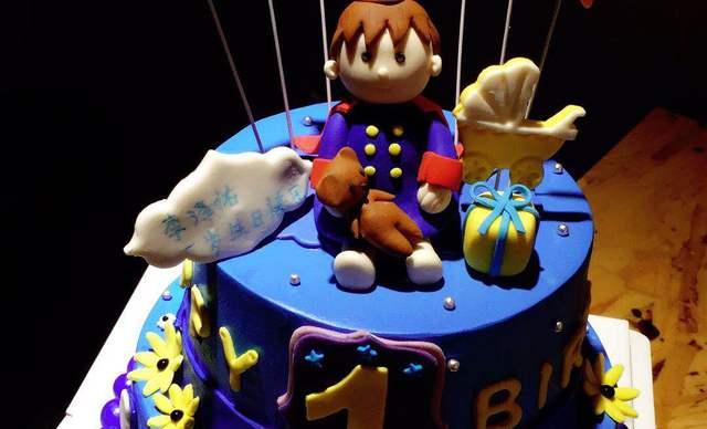 :长沙今日钱柜娱乐官网:【榴芒兔蛋糕坊】小王子半翻糖生日 蛋糕1个,约8+6英寸,圆形