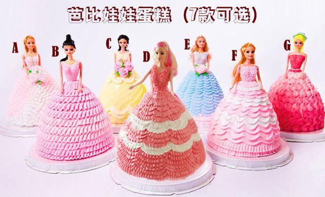 野兽派鲜花蛋糕连锁店蛋糕,仅售338元!价值468元的蛋糕7选1,约10英寸,圆形