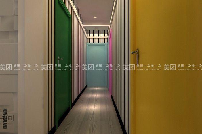 木马时尚公寓-美团