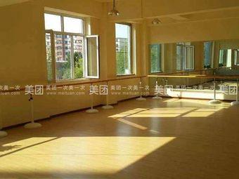 Me舞蹈工作室