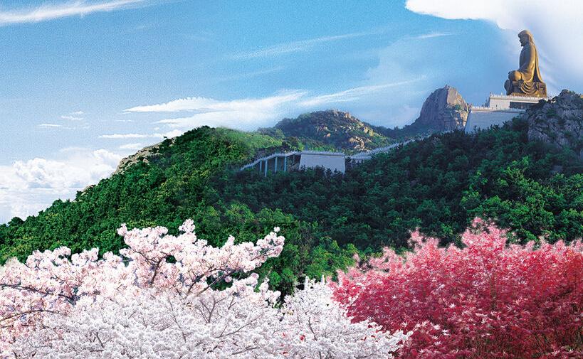 石岛赤山风景区门票双人票