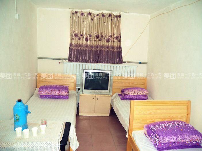 北京国际青年学生公寓预订/团购