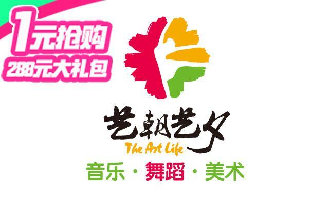 90门店价 ¥80 【大东门】奇艺果舞蹈培训中心少儿舞蹈体验课1次,提供图片