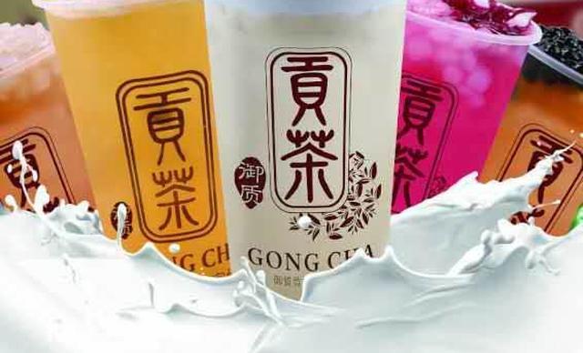 :长沙今日团购:【御质贡茶】单人饮品套餐,提供免费WiFi