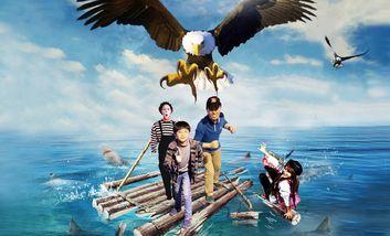 【酒仙桥】活的3D博物馆周末及节假日门票成人票-美团