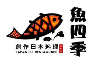 【南京】鱼四季创作日本料理-美团