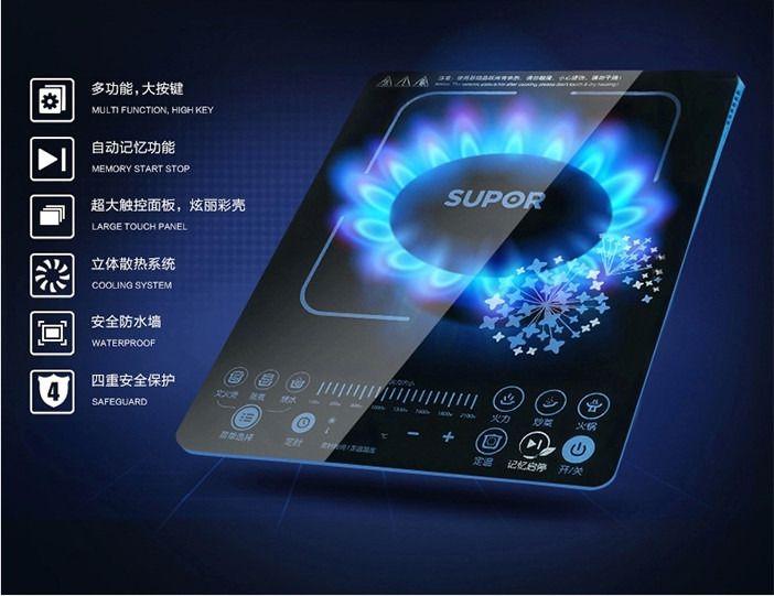 苏泊尔整版触摸电磁炉sdhcb8e33-210