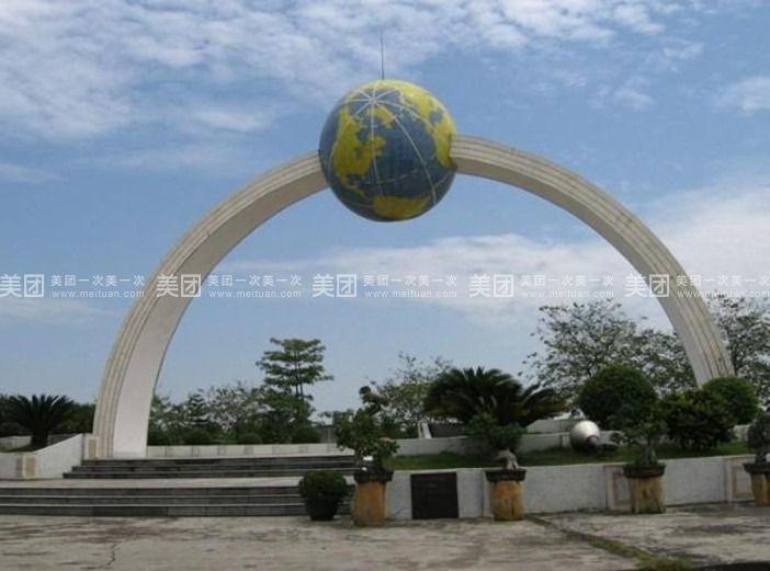 中国桂平北回归线 桂平北回归线标志公园 北回归线标志公园旅游景区