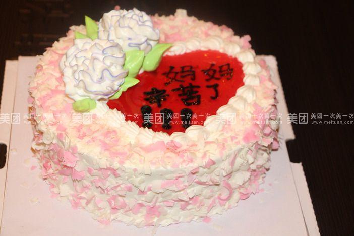 母子图案的手绘蛋糕