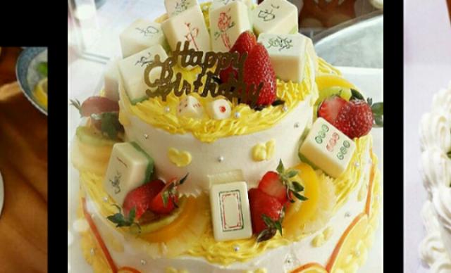祝寿蛋糕团购图片