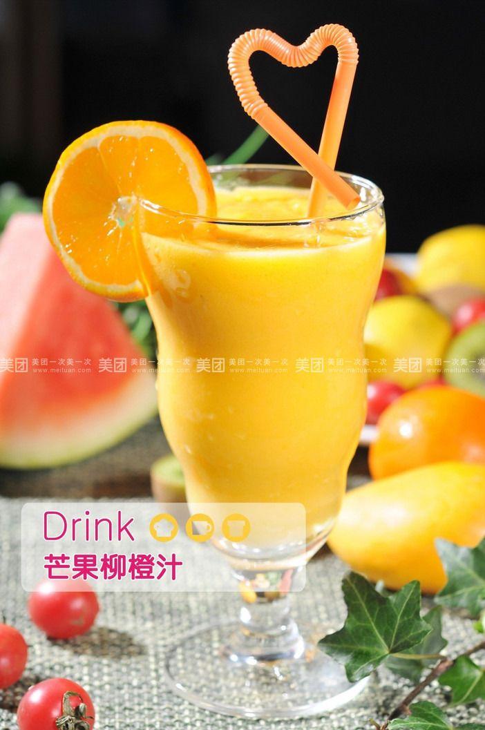 芒果�9il�..��y.�_芒果柳橙汁