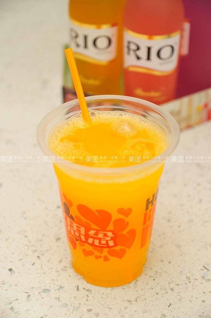 金星飞机橙汁是哪一期